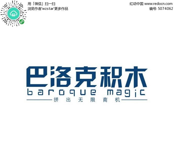 logo文字说明_文字logo设计说明图片