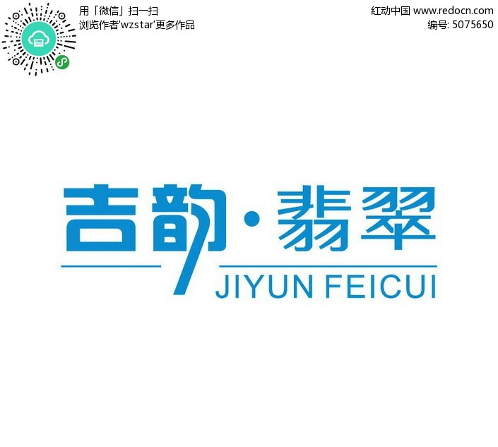 logo logo 标志 设计 矢量 矢量图 素材 图标 705_613