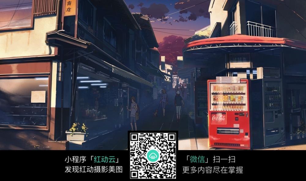 动漫街道场景图