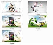 韩国手机公益广告图片