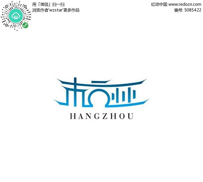 杭州文字设计图片还是v文字好道路建筑设计图片