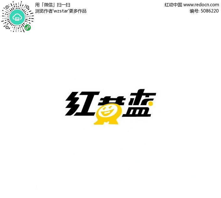 红黄蓝创意字体设计ai免费下载图片