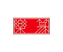 红色背景艺术字体设计模板