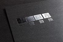 logo贴图psd分层模版