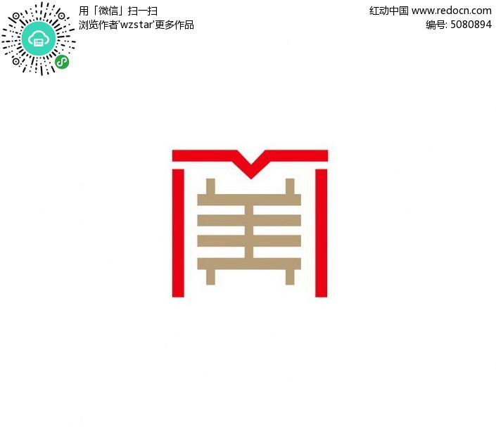 美字体设计ai素材免费下载_红动网