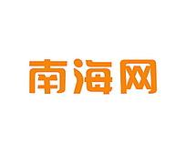 南海网创意logo