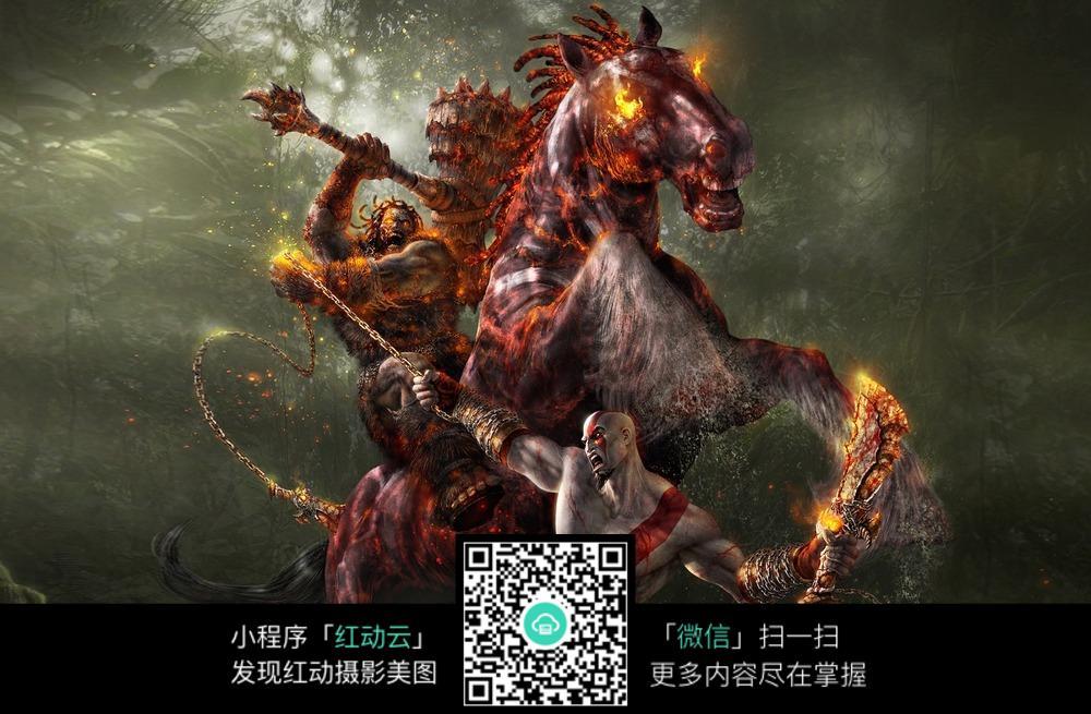 魔幻游戏人物图片
