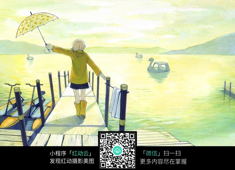 撑伞的女孩图片卡通