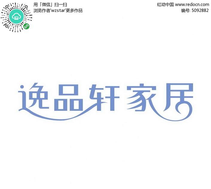 logo logo 标志 设计 图标 705_613图片