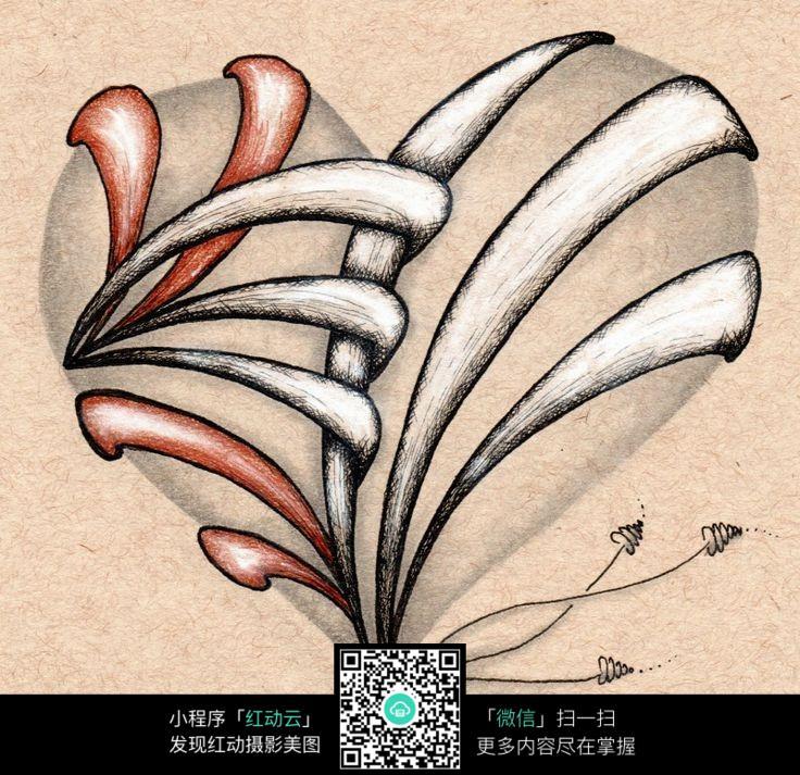 爱心 图形 图案 设计 个性 手绘 构成 形象