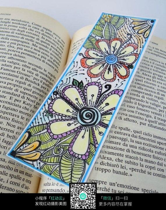 彩色花朵书签图片