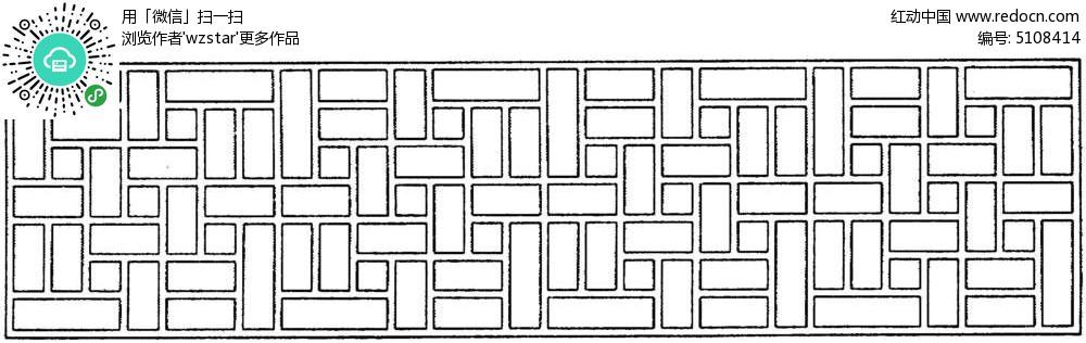 纸绘网格电路板平面图