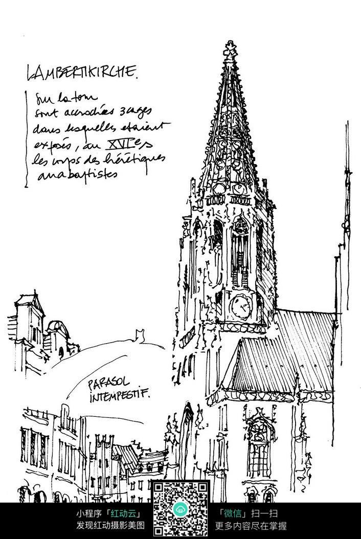 古老建筑手绘线稿