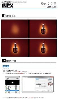 韩文产品网页