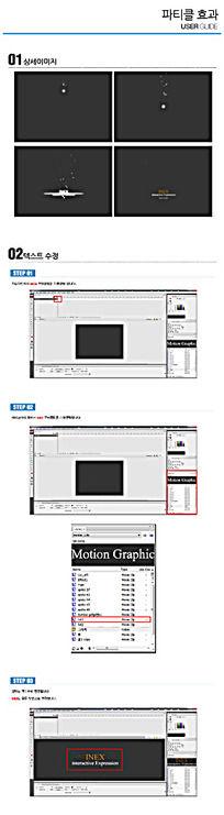 韩语网页设计