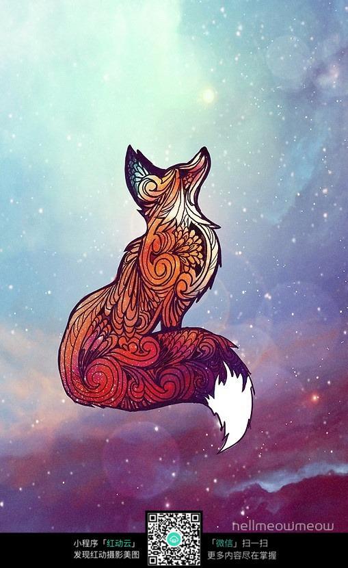 狐狸的背影