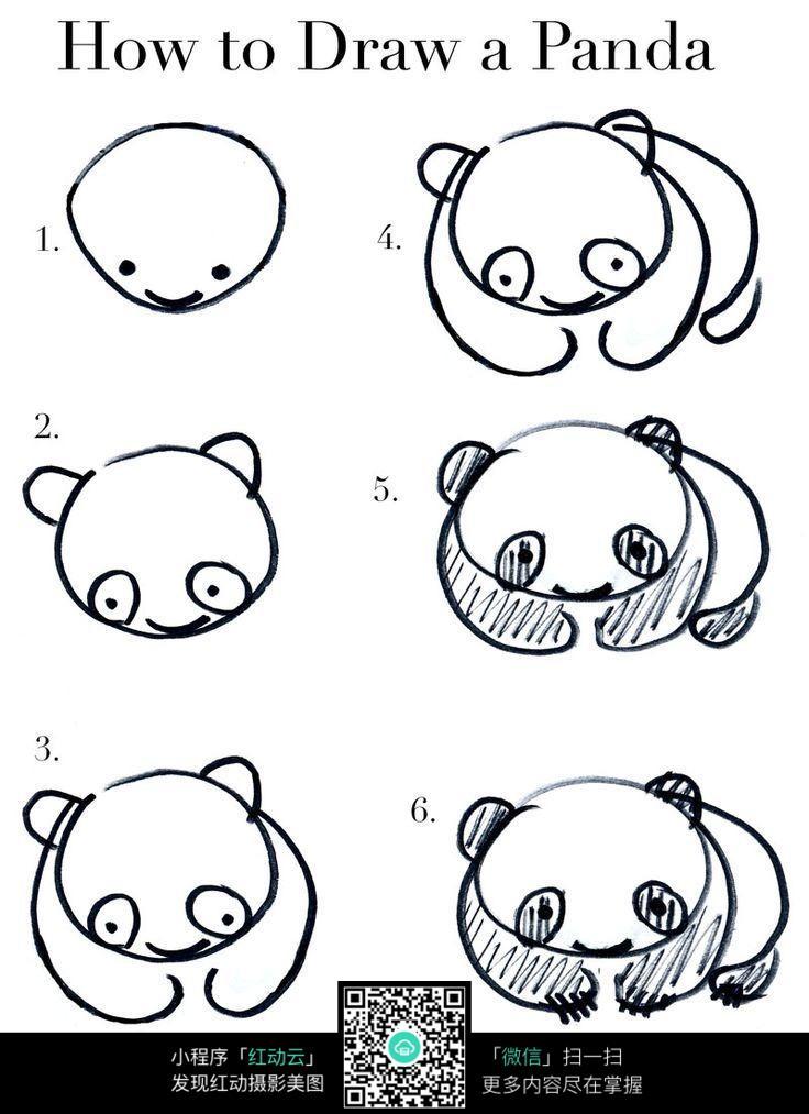 简笔画熊猫图片免费下载 编号5112112 红动网