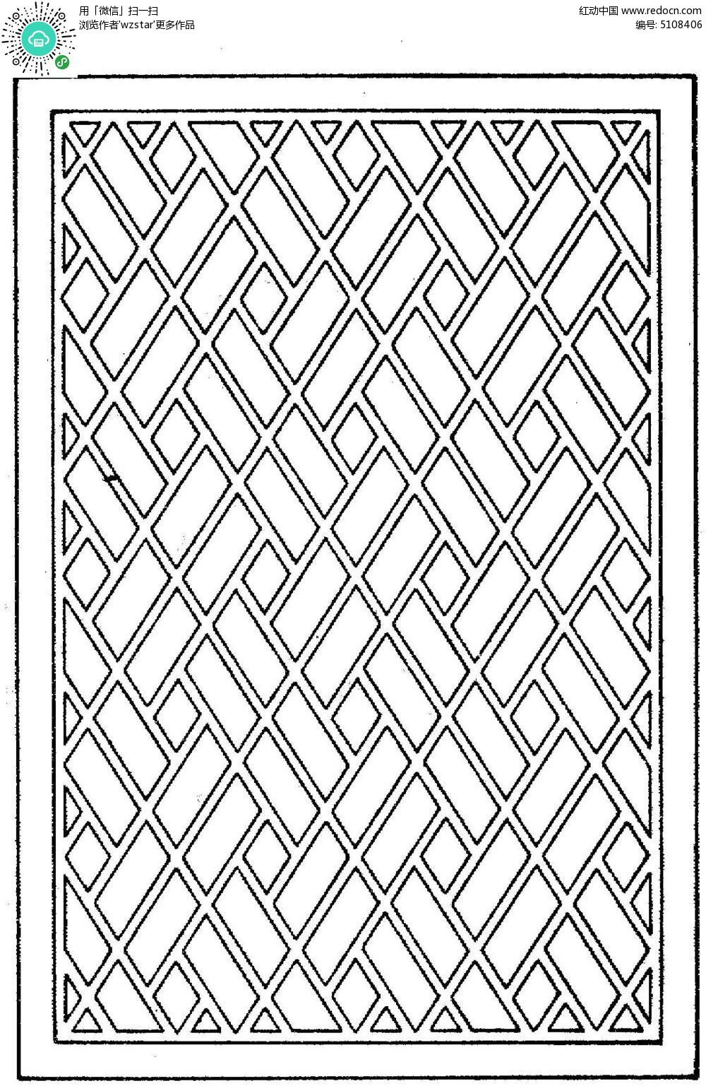 菱形镂空   雕刻图案