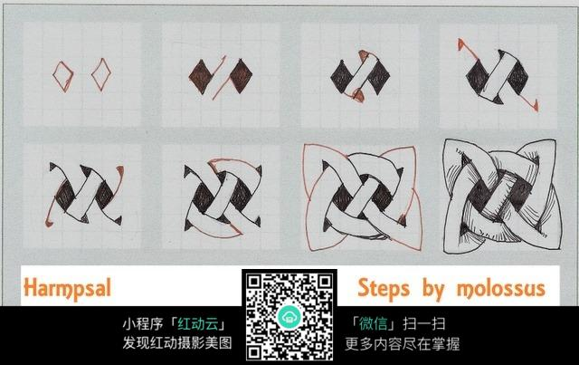 立体手绘花纹绘制步骤图