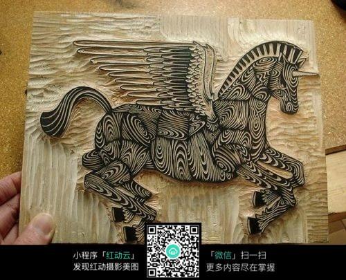 免费素材 图片素材 漫画插画 其他 木板雕刻的飞马图片