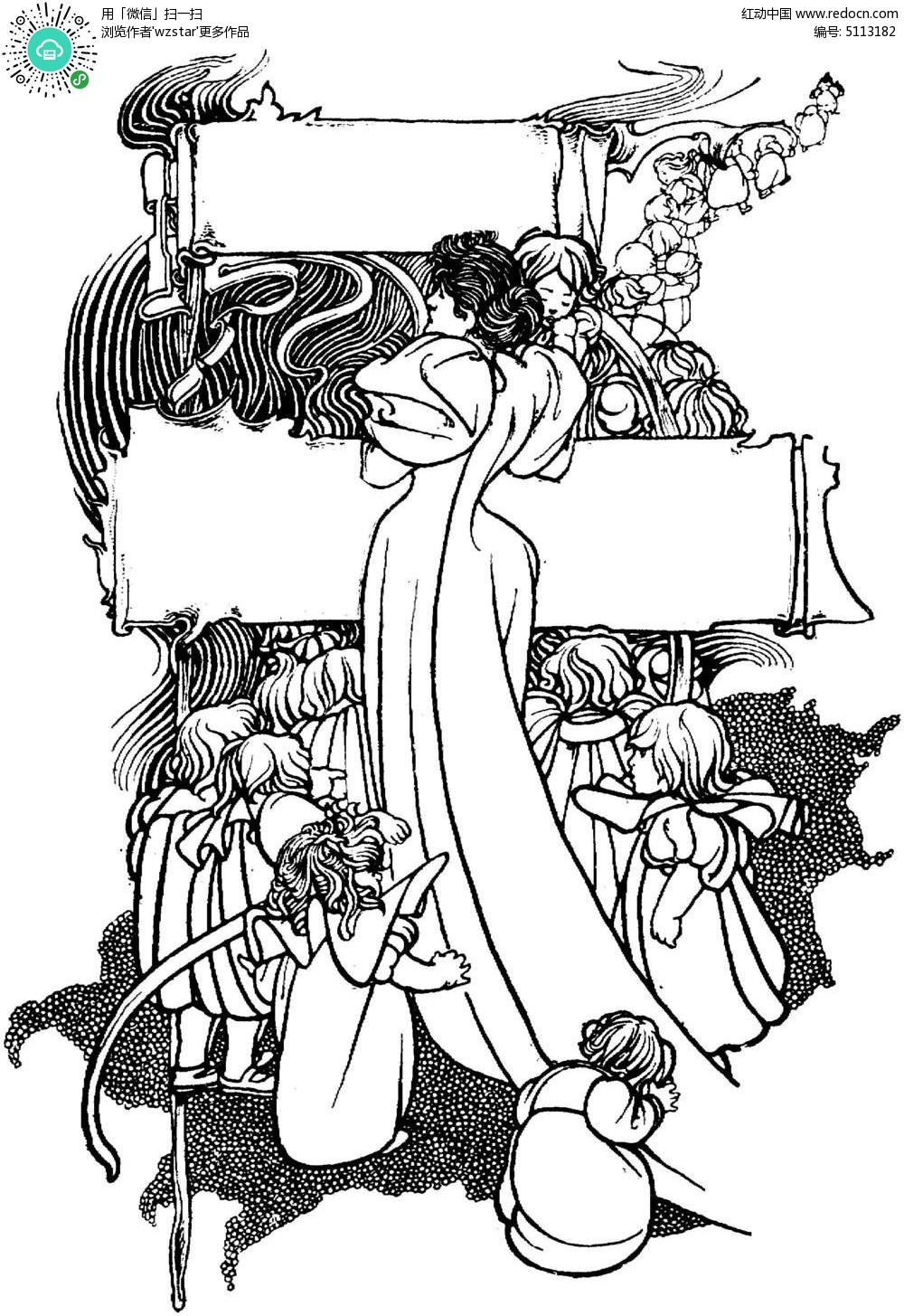 女人背影插画设计