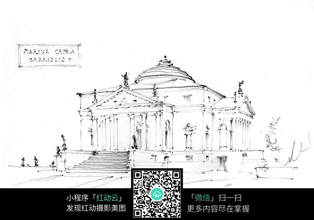 欧式公共建筑手绘线稿画图片