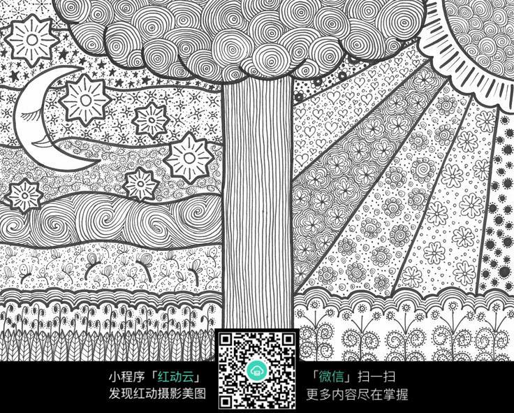 手绘花纹大树太阳月亮图