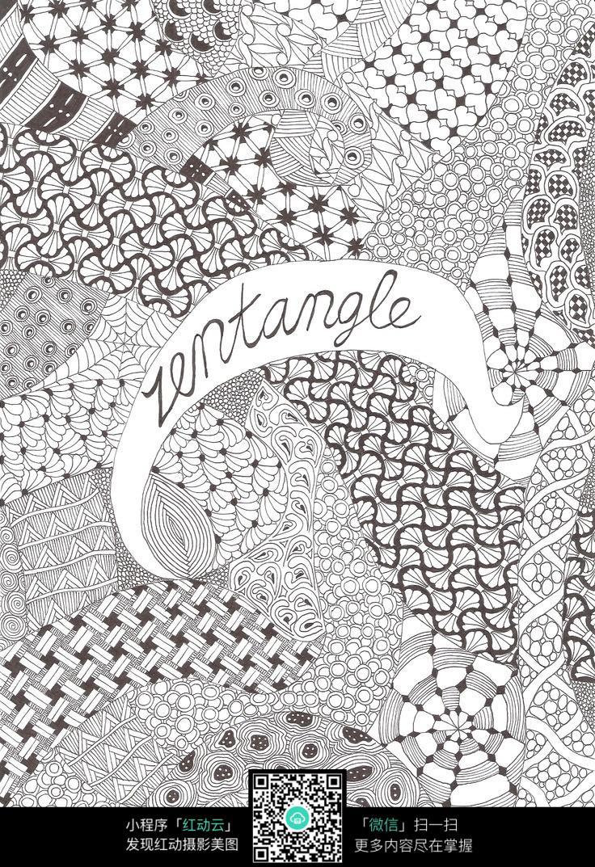 丝带 图案 花饰 美丽 手绘 黑白 构成 艺术 创意