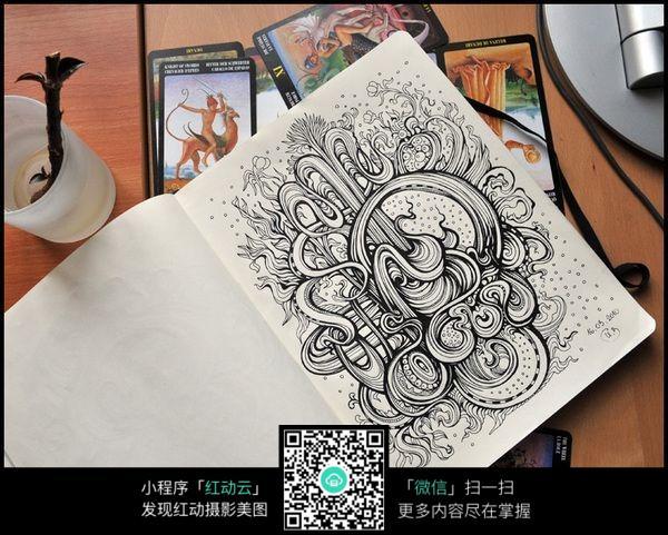 Book Cover Drawing Board : 点线面黑白图案 小班黑白点线面 黑白点线面画画 黑白点线面鹦鹉 新雨新闻网
