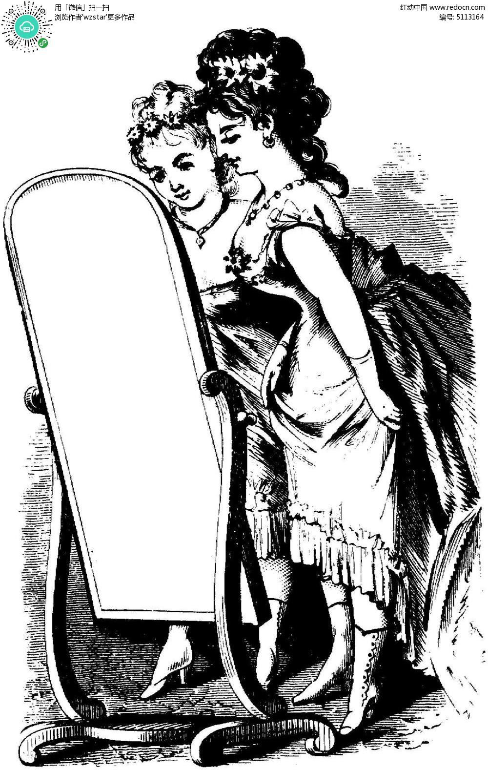 在照镜子的两个女人插画设计