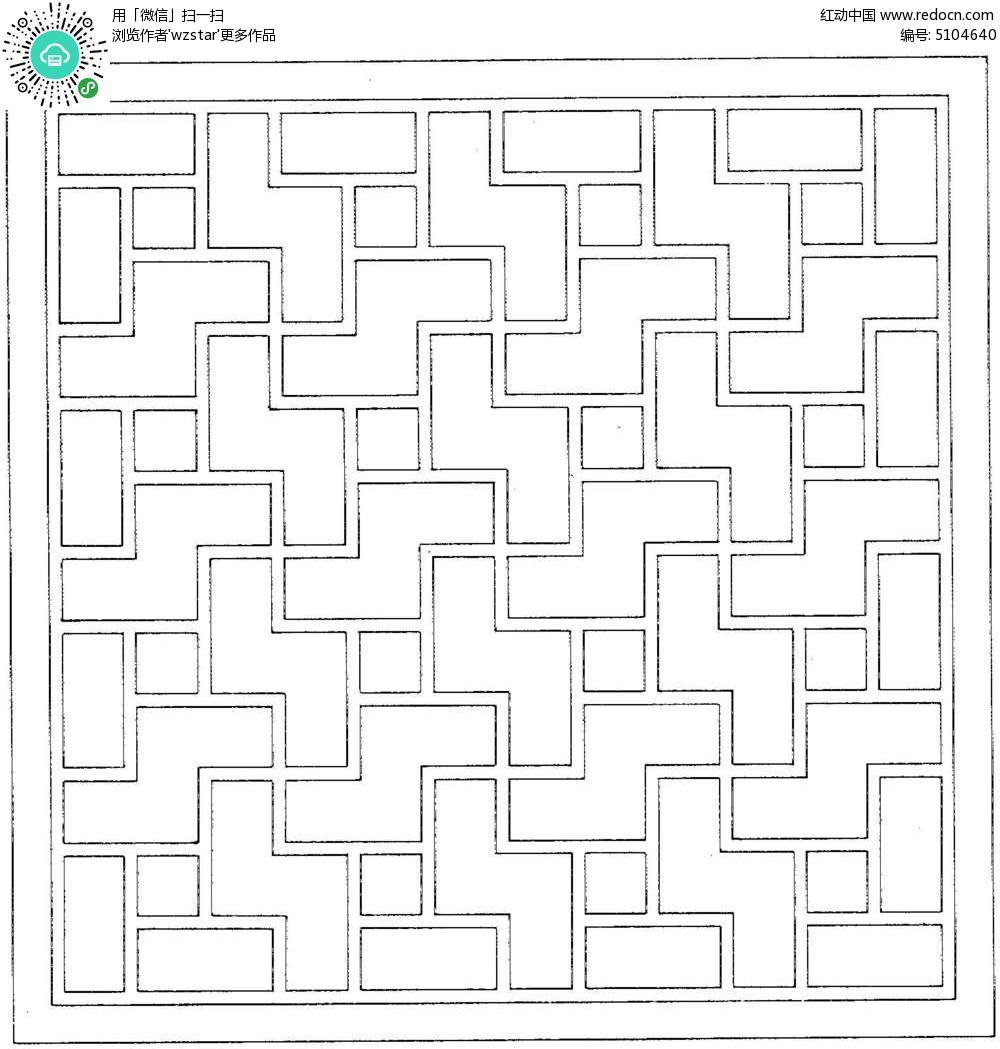 正方形简单镂空花纹