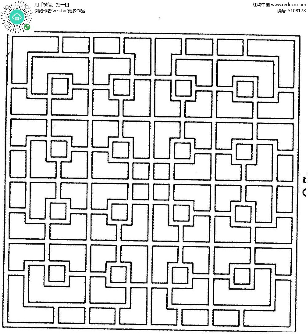 正方形简单镂空花纹图案