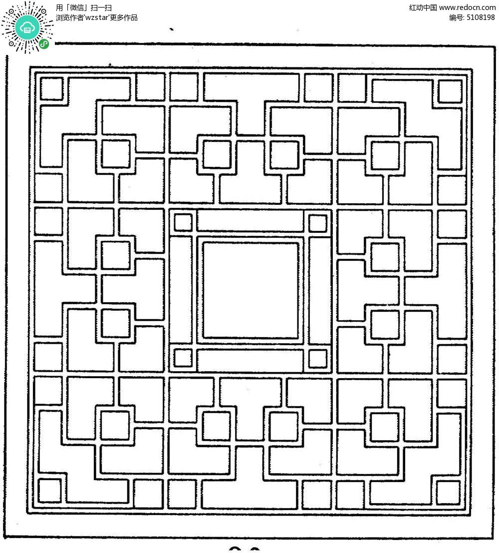 正方形镂空花纹