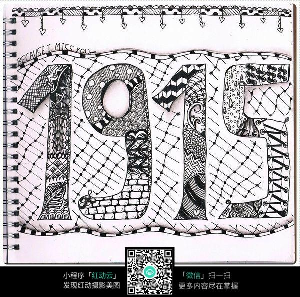 1915创意数字手绘插画