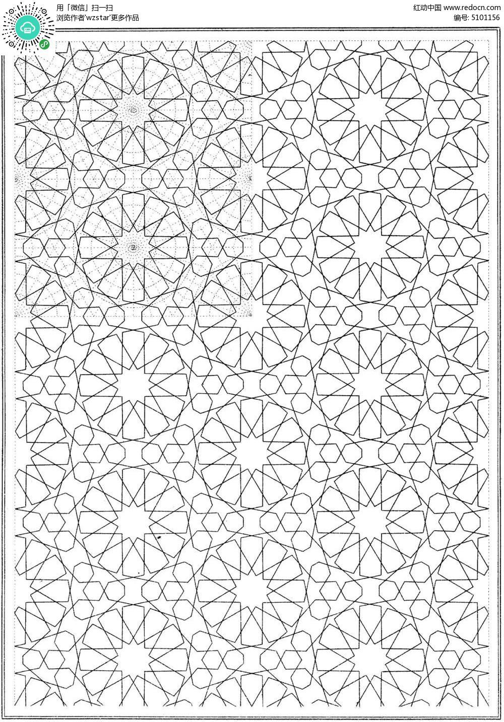 玻璃拼花装饰花纹