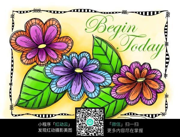 彩色花朵黑白边框插图图片
