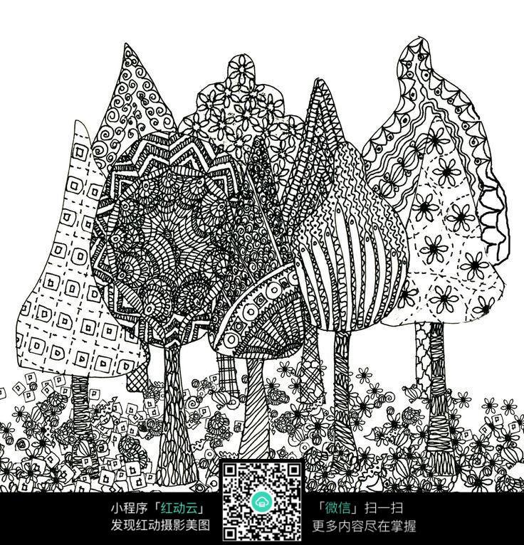 创意手绘插画树图片图片