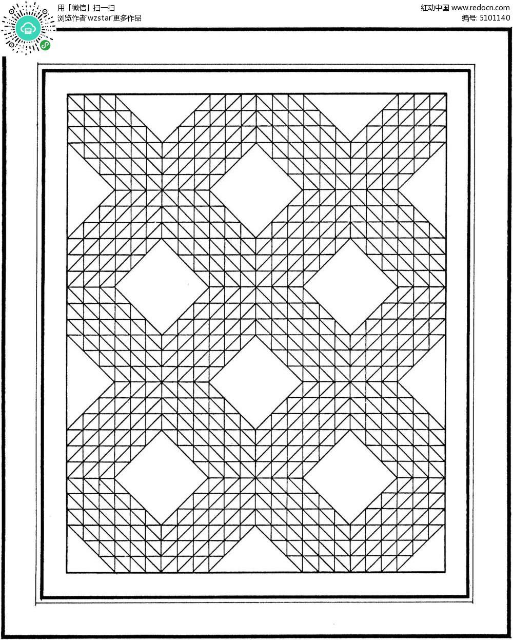 方格线条花纹