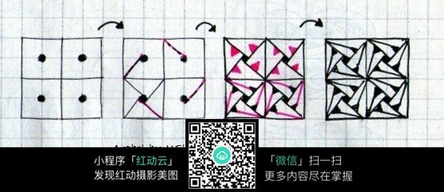 方块花纹手绘步骤