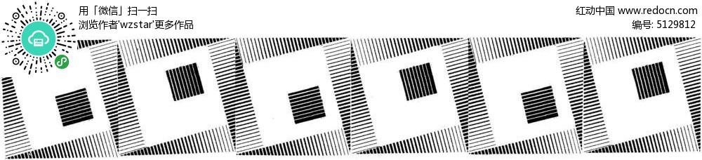 方形斜纹构成图花边图片