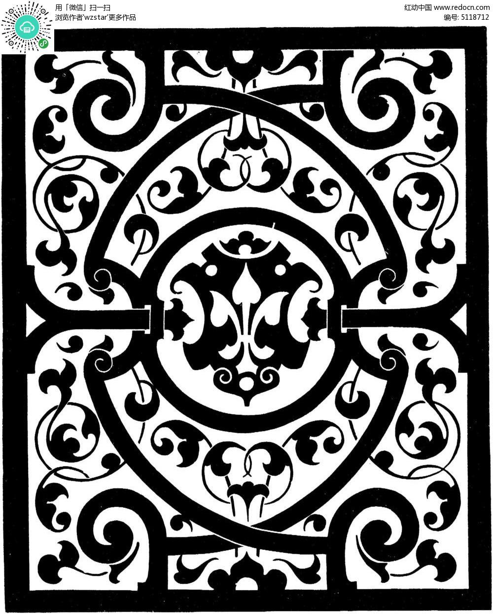 古典植物装饰花纹