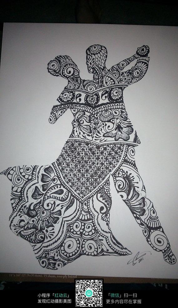 国标舞手绘民族风图案素材