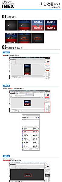 韩文网站设计流程源码