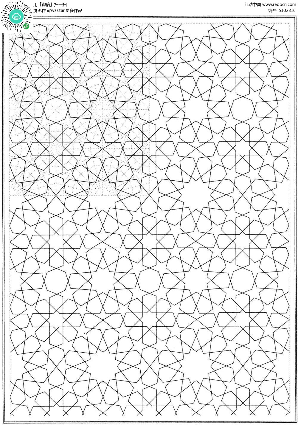 黑白五角星线条拼花
