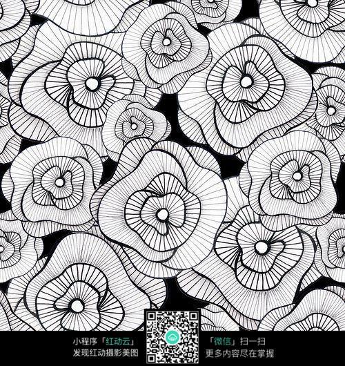 花朵规律图案