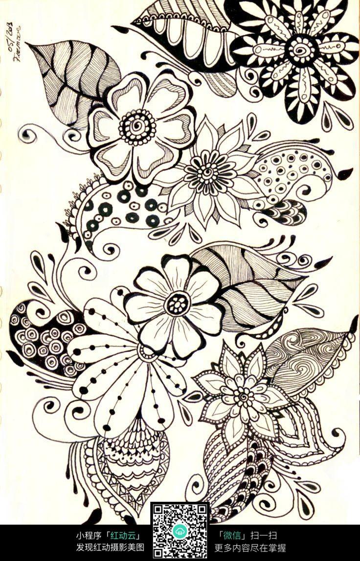花朵树叶装饰画