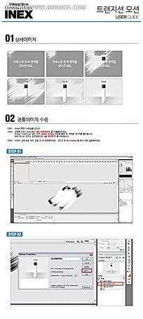 灰白黑简约韩文网页设计流程源码