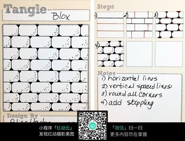 简单长方形拼接手绘插画图片