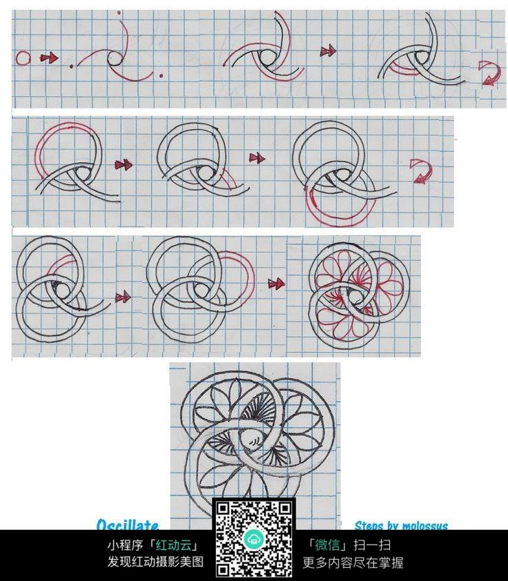 简单手绘流程图案图片
