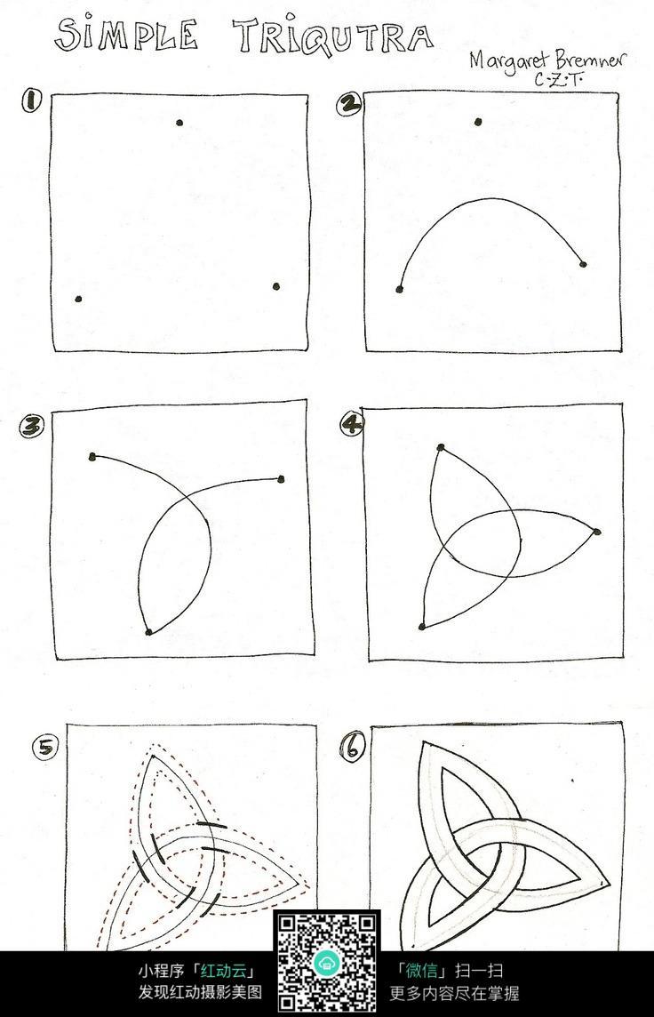简单图案手绘插画步骤